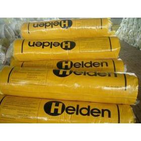 Хелден