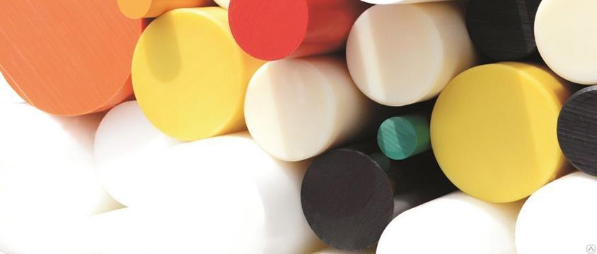 Предлагаем вам следующие материалы, которые относятся к группе полимеров: фторопласты, капролон, винипласт, оргстекло, пластикат листовой, полиэтилен листовой, полиуретан , полипропилен листовой, эбонит.